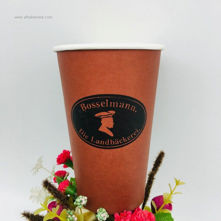 100% Eco-friendly Biodegradable paper coffee cup and lid