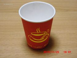 12oz disposable cold drink paper cup paper glass