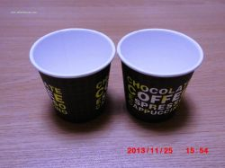 4oz disposable paper cup