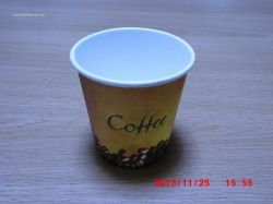 6oz disposable paper cup