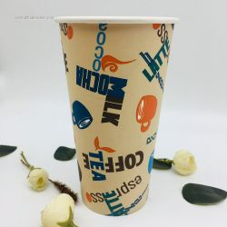2.5-22oz Disposable Single Wall Paper Cup with/Without Lid