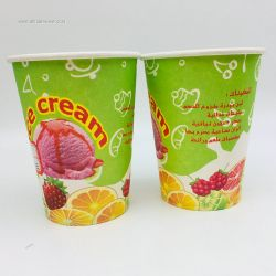 Compostable Customized Hot Drinking Coffee Hot Paper Cup with Lid