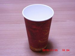 22oz paper cup,disposable cups